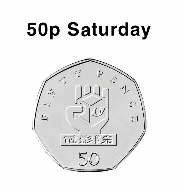 Picture for event 50p Saturday